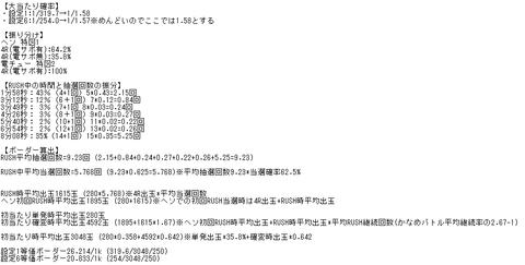 d44887bb75f1954dc718131fe872e2d6 (1)