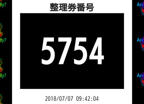 スクリーンショット 2018-07-07 15.00.33