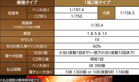 スクリーンショット 2020-10-31 7.35.05