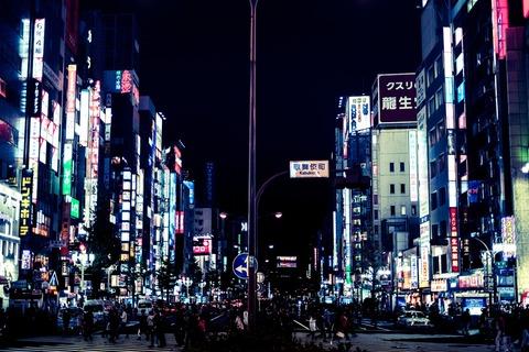 KAZUKIHIRO81003_TP_V (1)