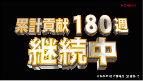 スクリーンショット 2020-03-26 18.48.38