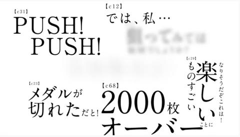 スクリーンショット 2021-01-27 19.28.36