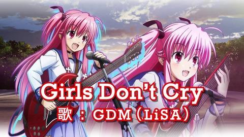 「パチスロAngel Beats」GDMLiSAのオリジナル書き下ろし楽曲初公開!