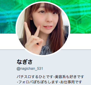 スクリーンショット 2018-06-04 11.29.11