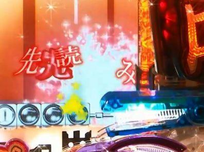 bakemonogatarisakiyomi_hotikisu