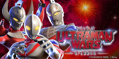 ultraman_wars