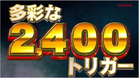 スクリーンショット 2020-03-26 18.49.10