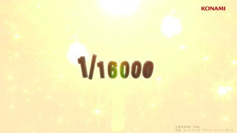 878af4f7-s