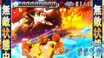 s_aonoeku_game3