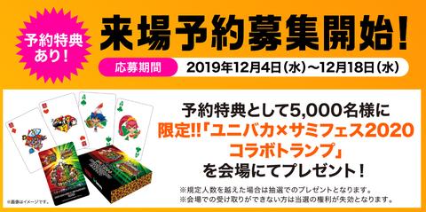 スクリーンショット 2019-12-04 21.20.46