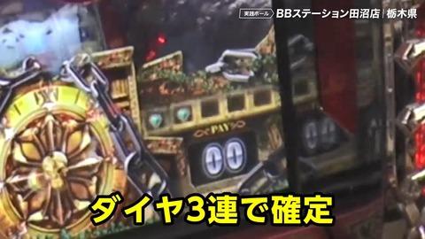 【牙狼復活】.mp4_snapshot_17.58_[2019.06.18_17.56.29]