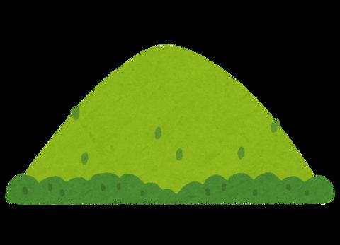 mountain_yama