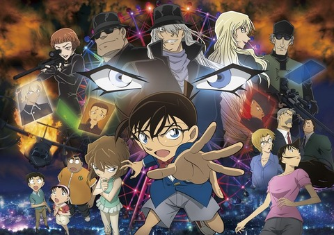 news_header_conan20_movie_main