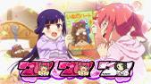 s_aslo_twinbreak-ekisho48