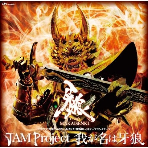 JAM-Project
