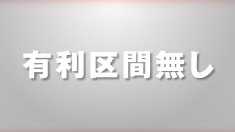 【パチスロPV】スーパーリノXX 3