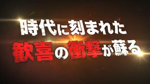 [製品PV]島漢.mp4_snapshot_01.38_[2018.10.29_12.13.38]