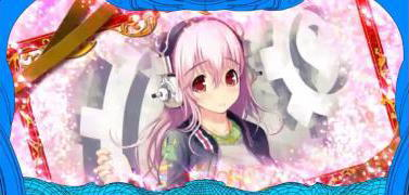 s_ooumi-supersonico-ekisho35