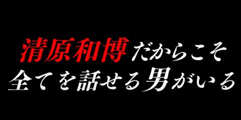 SnapCrab_NoName_2021-1-13_23-50-21_No-00