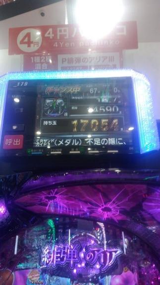 8e44a283