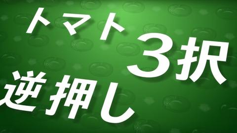 【パチスロPV】スーパーリノXX 7