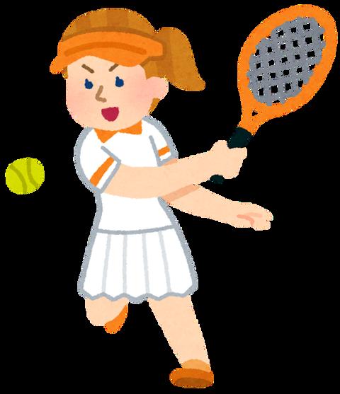 sports_tennis_woman_white