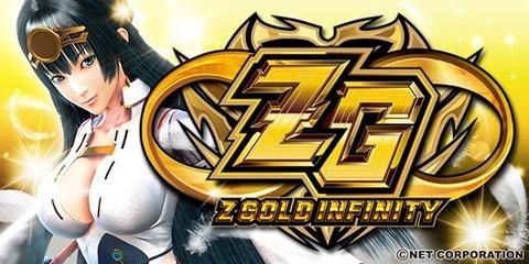 z-gold-obi