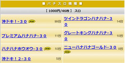 SnapCrab_NoName_2021-1-19_18-52-38_No-00