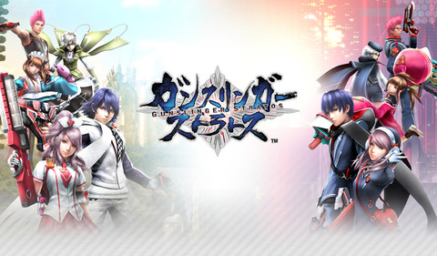 game_main_visual04