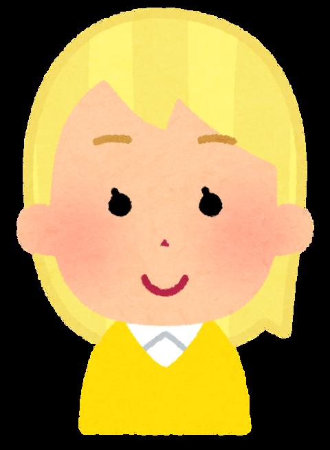 character_girl_color4_yellow