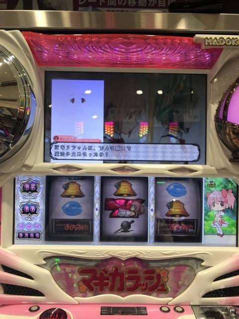D9VcqjuUIAAe5Mm