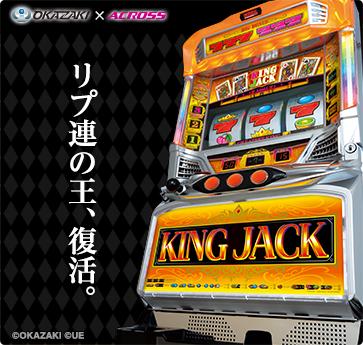 top_panel_363_king_jack