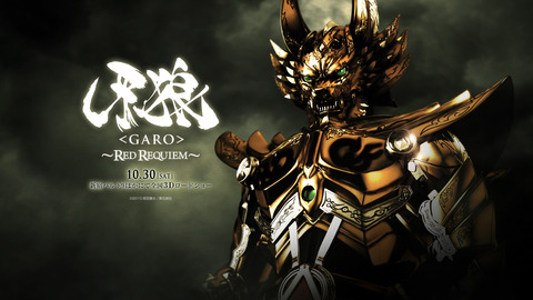 garo_wp_pc1b