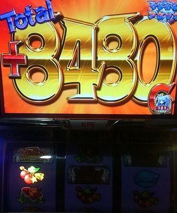 966142a3