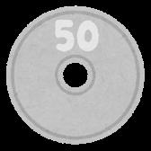 money_coin_blank_50