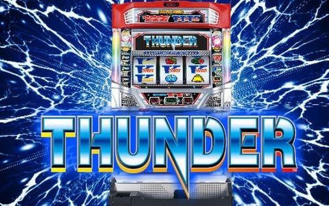 thunderv