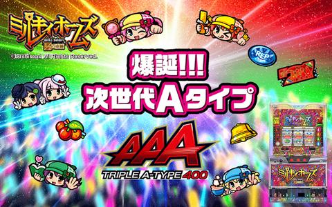 bnr-game_02