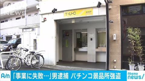 出国間際.mp4_snapshot_00.05_[2018.12.08_17.10.21]