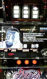 d783e785.jpg