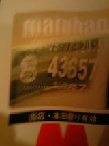 f28d98b6.jpg