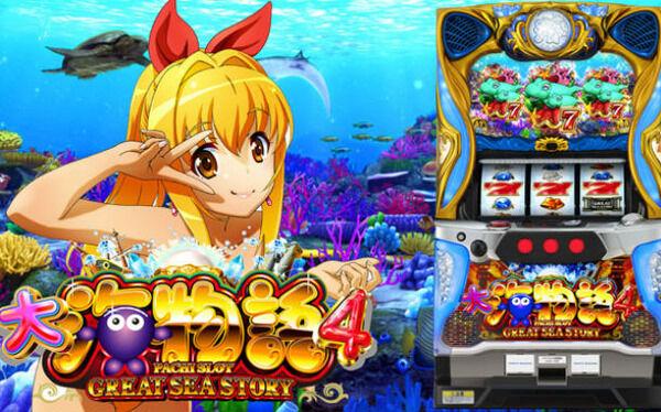 【画像】三洋のパチスロ神台とクソ台wwwこれ見ても「咲~saki~」に期待できる奴いるか?www