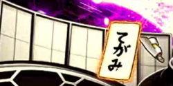CRF戦姫絶唱シンフォギアで手紙からピンクのコンドームみたいなの出てきたんだが何だあれwwww