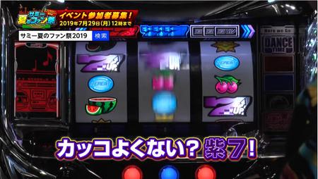 【解説動画】ビタ押し必須!ディスクアッパー選手権で使われる実機のシステムが面白そう!