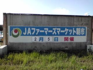 4e528b7c.jpg