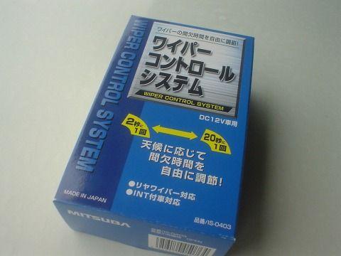 A-DSC04667