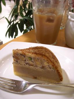 塩キャラメルとナッツのケーキ