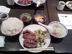 090516_利休の牛タン定食