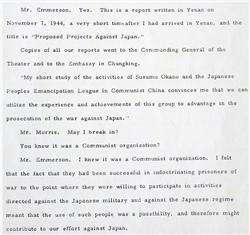 米上院小委員会で証言した記録