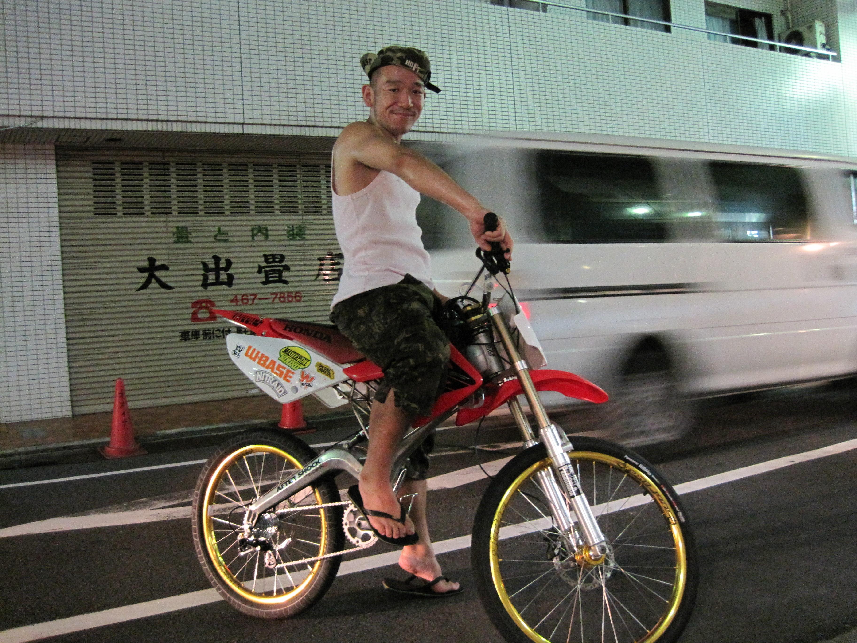 Bicycle Shop SLOW JAM                  slowjam_esp