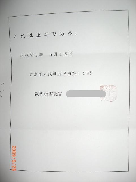179f238a.JPG